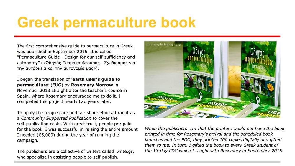 tina-7-permaculture-book